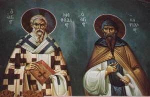 Данас су Свети Ћирило и Методије