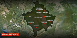 kosovo-srbija-kosovo-i-metohija-mapa-jpg_660x330