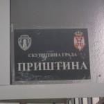 Од сутра штрајк радника СГ Приштина