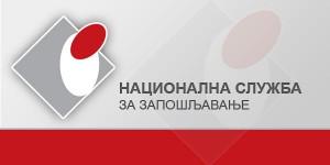 nacionalna_sluzba
