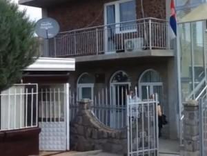 kosovski_okrug
