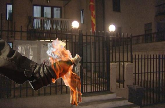 pristina-makedonija-ambasada