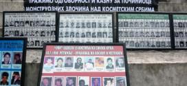 Породице киднапованих и убијених на КиМ траже помоћ државе
