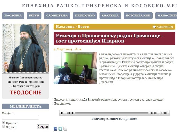 emisija o pravoslavlju