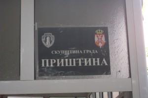 skupstina_grada_pristina