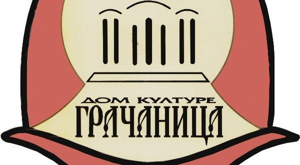 """Песнику из Новог Сада, Ивану Негришорцу награда """"Златни крст кнеза Лазара"""""""