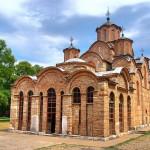 Манастир Грачаница добро очуван и заштићен