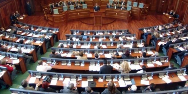 Споразум о подели министарстава у косовској влади