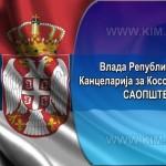 Канцеларија за КиМ: Саопштење поводом 59. Међународног сајма књига у Београду