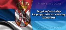 Канцеларија за КиМ осудила рушење спомен-плоче