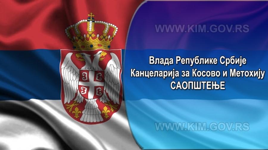 Канцеларија за КиМ  на Међународном сајму књига у Београду