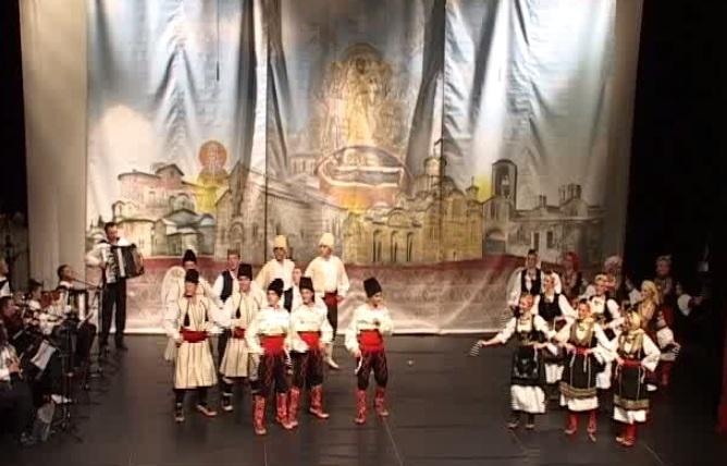Kocert u Banja Luci