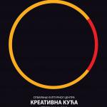 """Ракочевић: Вечерас отварање КДЦ """"Креативна кућа"""""""