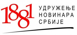 УНС на Косову: Пронаћи и казнити нападаче на РТК