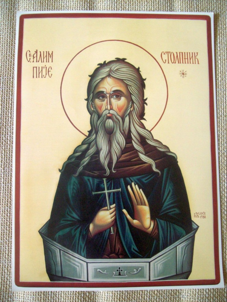 СПЦ и верници данас славе Светог Алимпија столпника