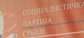 Покрајински одбор СПС КиМ осудио покушај отимања имовине