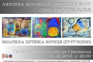 """Свечано отварање ликовне колоније """"Видовдан 2016"""""""