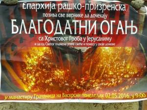 Благодатни огањ сутра у Грачаници