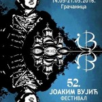"""Репертоар за фестивал""""Јоаким Вујић"""" у Грачаници"""