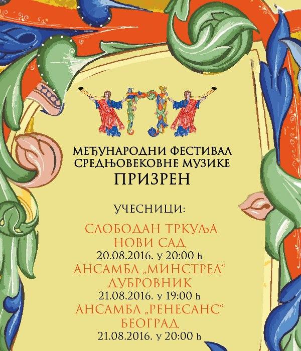 Први међународни  фестивал средњовековне музике у Призрену