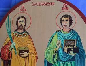 Свети Врачи – лекарска слава