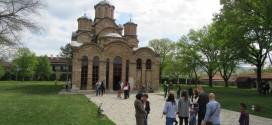 Свечано у манастиру Грачаница