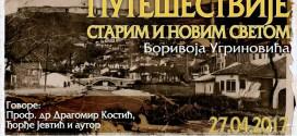 Књига о Призрену Боривоја Угриновића
