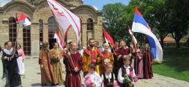 У Грачаници обављено средњовековно венчање