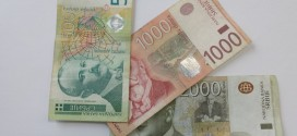 Исплата редовне и привремене новчане накнаде