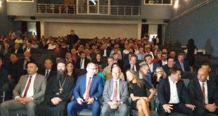 Свечаном академијом завршено обележавање Дана општине Грачаница