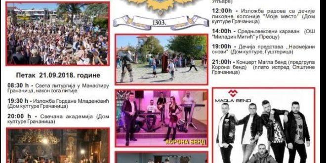 Богат програм обележавања Дана општине Грачаница