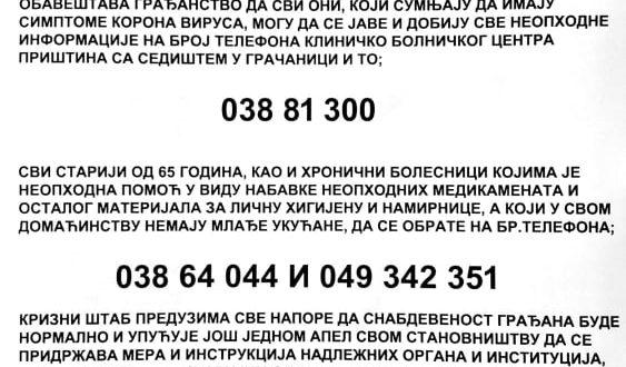 Кризни штаб општина Приштина, Липљан и Косово Поље помаже суграђанима