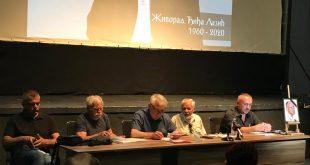 Комеморација поводом смрти професора Живорада Ђиђе Лазића