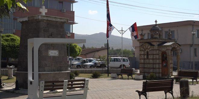 На Дан заставе тробојке на институцијама и јавниом установама у општини Грачаница